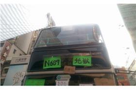 689下地獄!香港街頭現「民主巴士」 諷刺特首梁振英(香港獨立媒體網臉書)