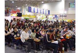 大學博覽會臉書