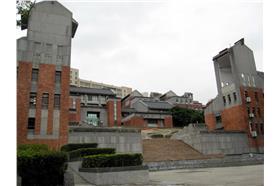 北藝大((維基百科
