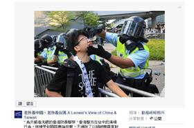 香港警察/臉書