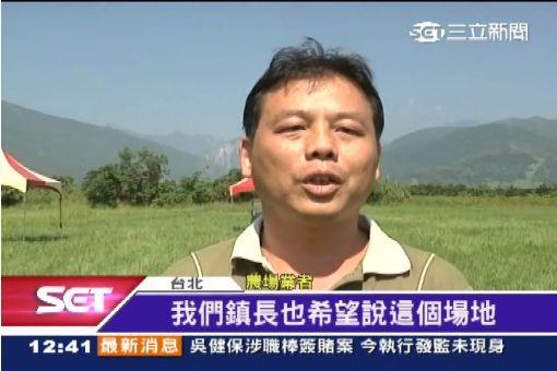 天后拍廣告 農場將設「王菲草原」搶錢