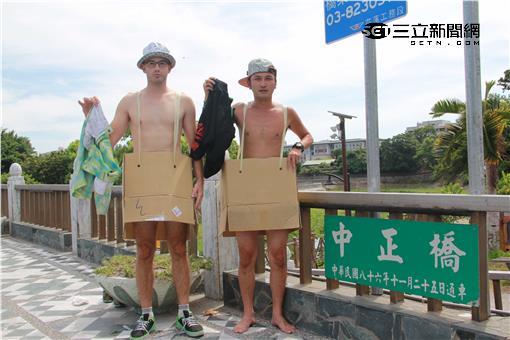 愛玩客-吳鳳++Kid裸奔