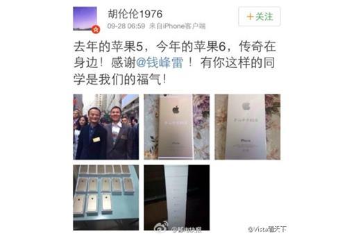 大陸有一名土豪送同學每人一台iPhone6 圖/取自都市快報微博