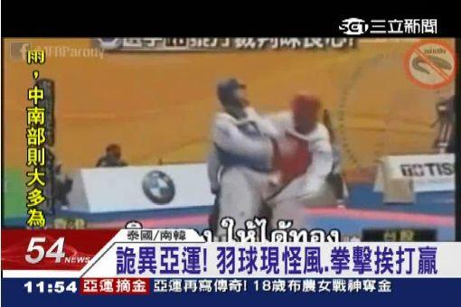 """""""歐爸萬歲""""! 泰MV諷南韓""""大騙子"""""""