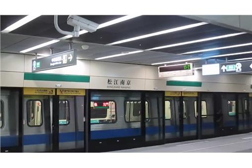 松山線松江南京站 來源:youtube