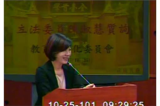 立法委員陳淑慧 來源:立法委員陳淑慧臉書