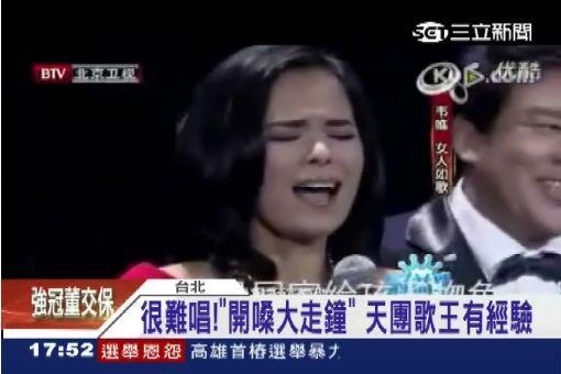 """很難唱!""""開嗓大走鐘"""" 天團歌王有經驗"""