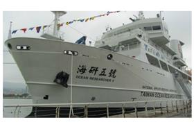 海研五號-國家實驗研究院