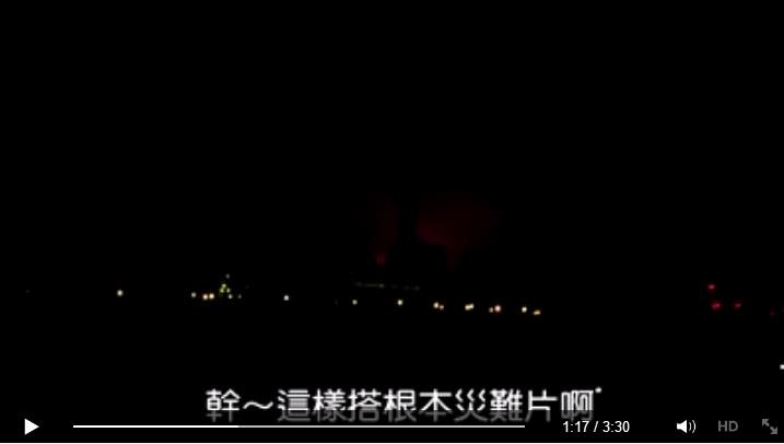 台中國慶煙火/臉書