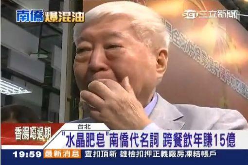 """""""水晶肥皂""""南僑代名詞 跨餐飲年賺15億"""