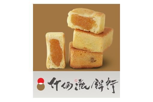 什倆漉餅店蛋黃酥/圖取自什倆漉餅店官網