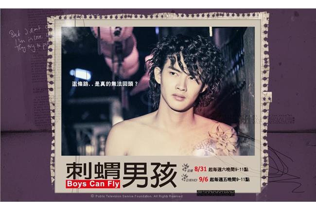 快訊/《刺蝟男孩》奪戲劇節目編劇獎