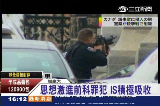 "ISIS洗腦徵召! 恐怖""孤狼""潛伏各國"