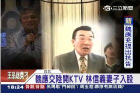 台灣星KTV18