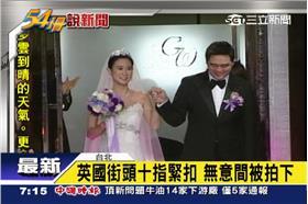 王泉仁再婚