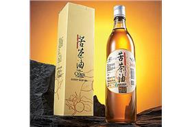 苦茶油-南投福利社MITea