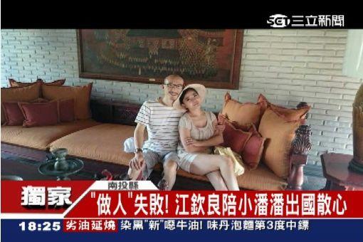 小潘潘想孕1800