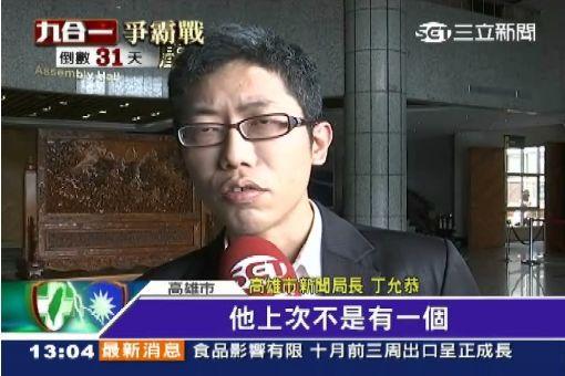 自備民調 楊秋興稱僅輸陳菊11.2%