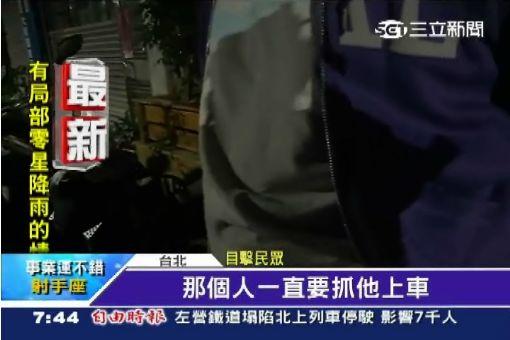 電針插背 男子遭20多人圍毆電擊