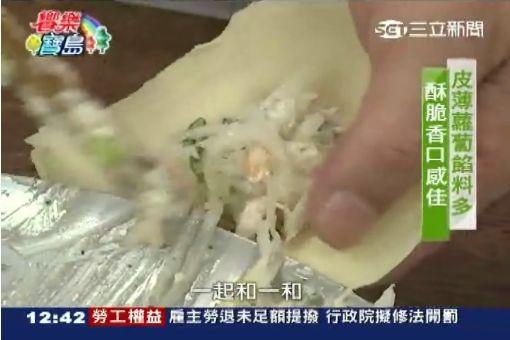 甲仙芋頭創意菜 芋泥櫻桃鴨口感讚