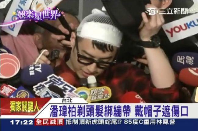 潘瑋柏受傷 爸爸哭了:怎麼不是我?