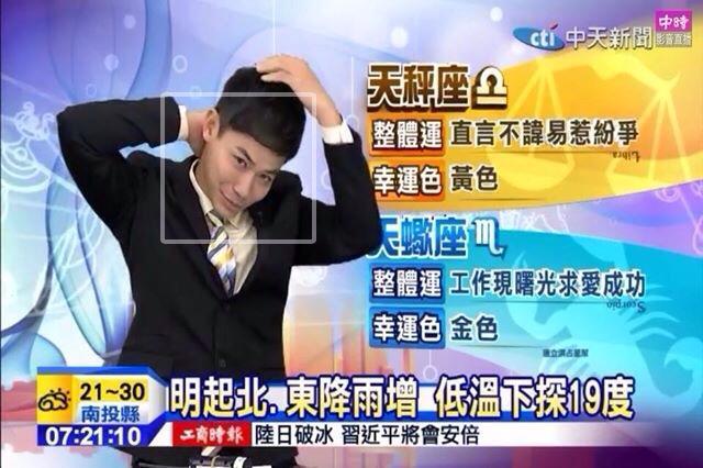 ▲圖/翻攝自劉傑中臉書