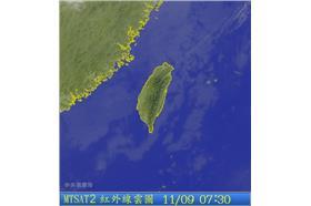 天氣雲圖1109