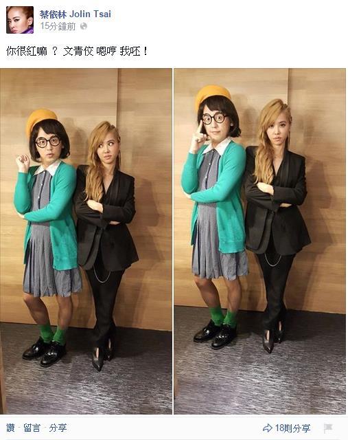 ▲圖/翻攝自蔡依林臉書