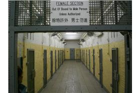 香港中環的域多利監獄/圖取自維基百科
