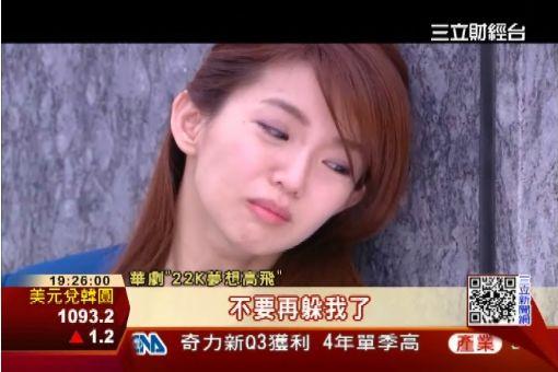 """郭書瑤重逢李國毅 """"道冒戀""""太揪心"""