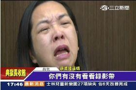 貞國妻起訴18