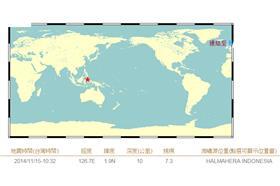 印尼外海強震_中央氣象局