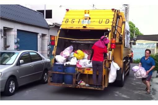 垃圾車/翻攝YouTube