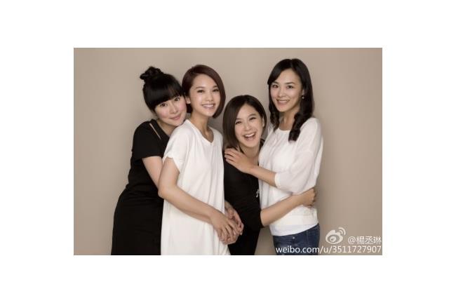 楊丞琳出道15年 重現女團革命情感