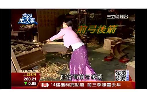 :古法手作檜木桶 客製化闢商機