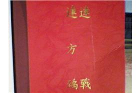 紅酒卡片-陳佩琪臉書