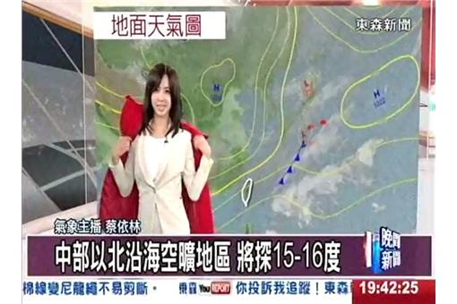 蔡依林當氣象主播/youtube