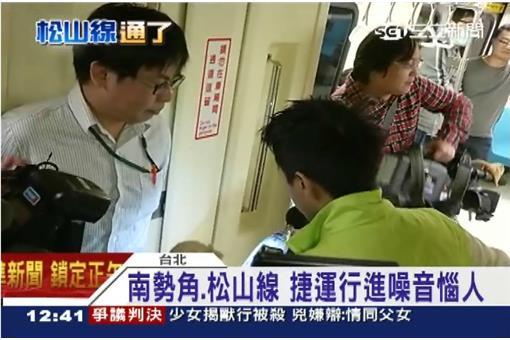 """松山線甫通車 驚見廁所""""有蛇出沒"""""""