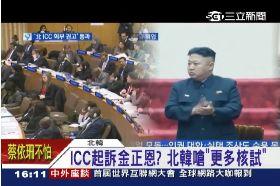 北韓大翻供1600