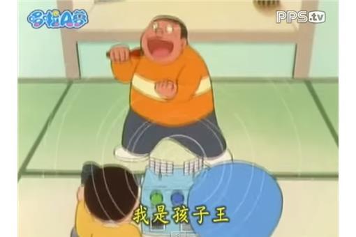 胖虎_youtube