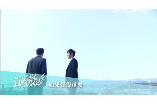 22K夢想高飛道冒戀