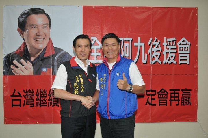 陳明義臉書