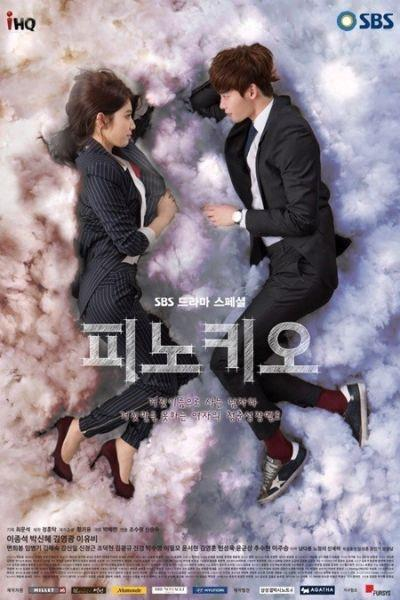 匹諾曹(朴信惠+李鍾碩)-新浪微博
