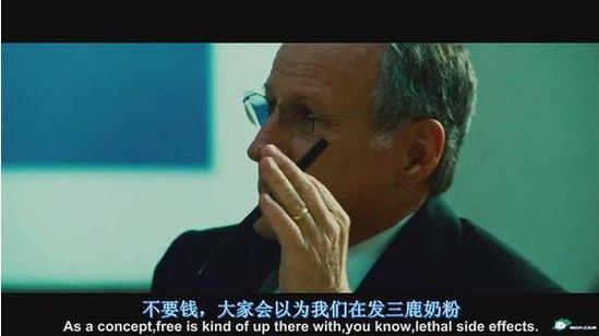 字幕組 濫觞:荐新闻截圖
