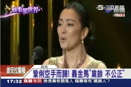 """鞏俐風光抵台 角逐金馬影后""""有信心"""""""