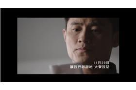 呂秋遠,國民黨,靜靜的大聲說話,黨徽,689