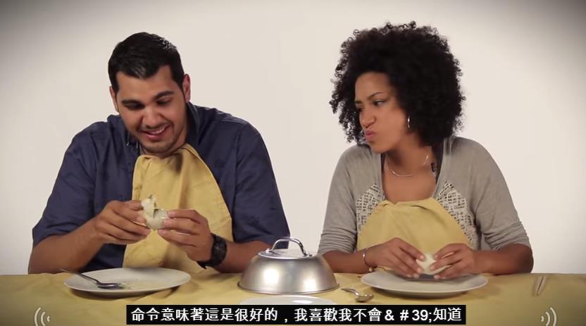 外國人吃亞洲食物_YouTube