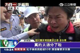 屏抗議收押18