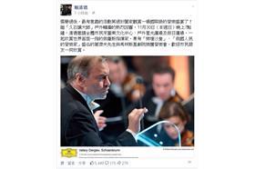 賴清德音樂會(賴清德臉書)