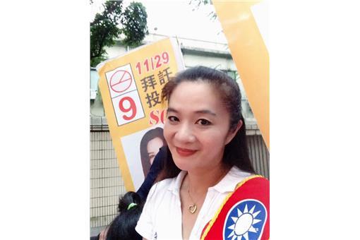 應曉薇臉書